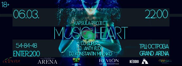 Music Heart-690Х252