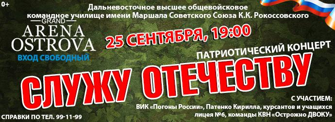 ДВВКУ-690X252