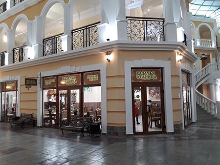 7df75028d «Старый Город» — это сосредоточение развлекательной и культурной жизни  города. Сюда приходят не просто за покупками и развлечениями, но и приятно  провести ...