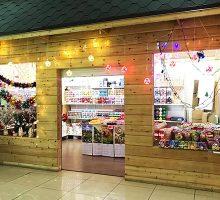 В ТРЦ «Острова» открылся новый магазин!