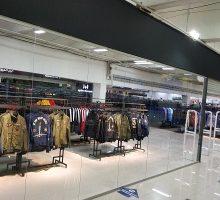 Открытие магазина одежды «1+1»