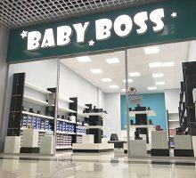У нас открылся «BABY BOSS»