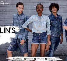 Новая коллекция COLIN'S Весна-Лето 2019